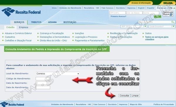Consulta online andamento CPF