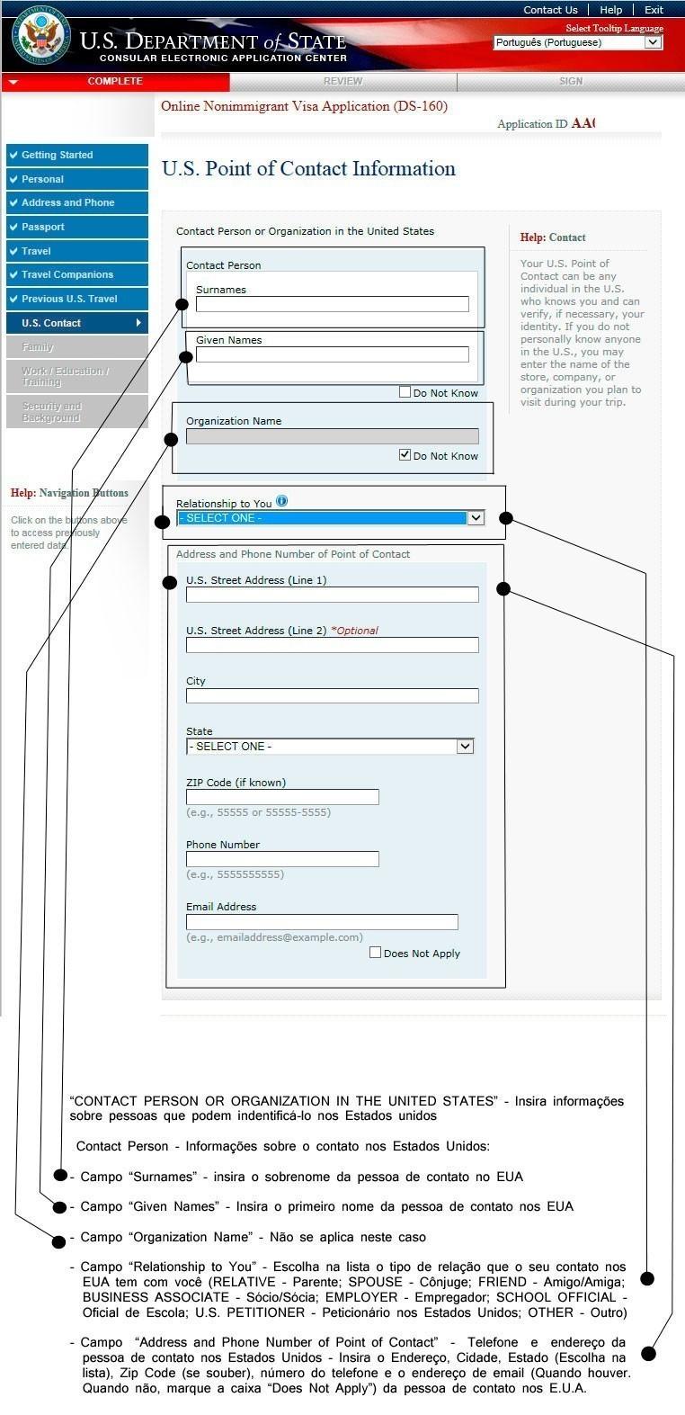 Como Preencher o Formulário DS-160
